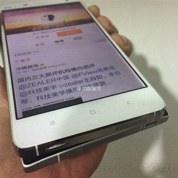 Xiaomi Mi 5 купить в Украине