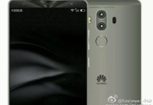 huawei mate 9 specifiche weibo