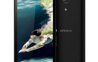 xperia zr deal