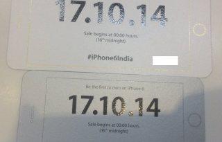 iphone 6 india launch invite