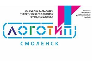 logo-konkurs_1495802001