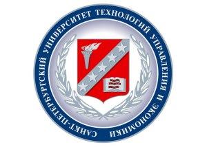 институт экономики