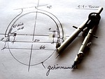 Technical drawing teaches skills for employment