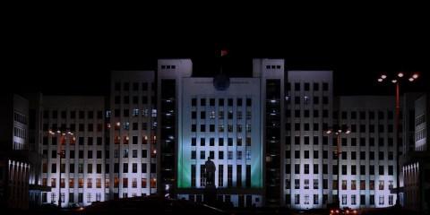 Official Responses – Belarus