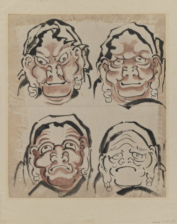 "Peace is grace for what you *can't* see // ""Sketch of Four Faces - Katsushika Hokusai"" by Katsushika Hokusai (葛飾北斎) - Online Collection of Brooklyn Museum; Photo: Brooklyn Museum, 38.154_IMLS_PS3.jpg. Licensed under Public Domain via Wikimedia Commons - https://commons.wikimedia.org/wiki/File:Brooklyn_Museum_-_Sketch_of_Four_Faces_-_Katsushika_Hokusai.jpg#/media/File:Brooklyn_Museum_-_Sketch_of_Four_Faces_-_Katsushika_Hokusai.jpg"