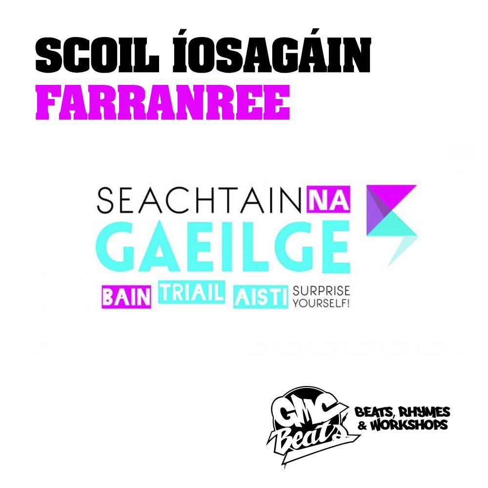 Scoil-Iosagain-SNAG-2015