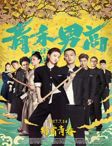 Poster de Fist and Faith