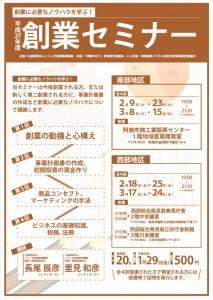 sougyou-213x300