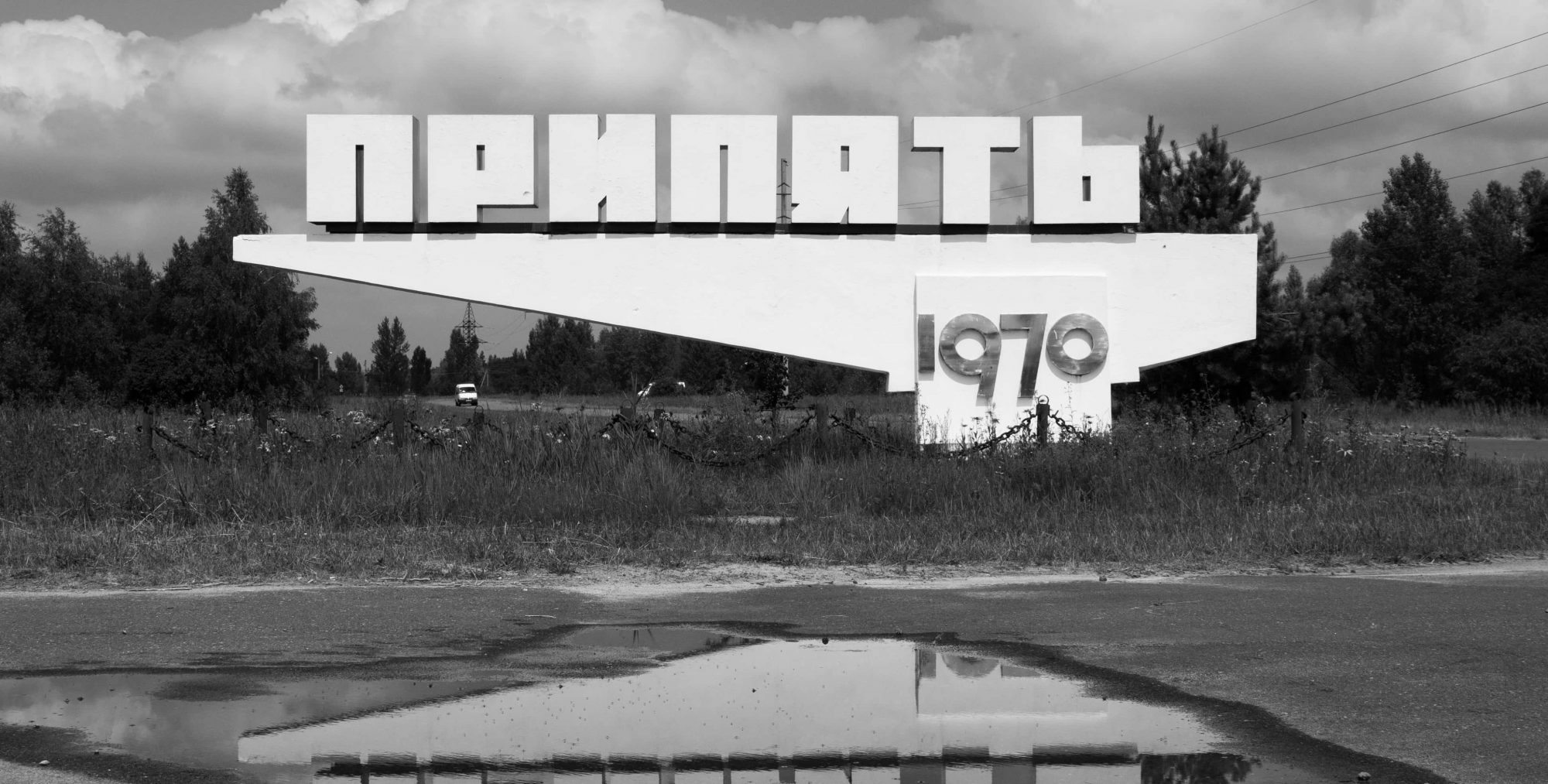 Entrance sign of Pripyat City. Source: markszelistowski.com