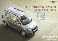 WagonR Avance Limited edition