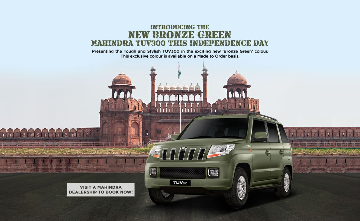 Mahindra launches TUV 300 with Olive Green exterior paint shade