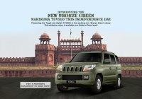 Mahindra TUV 300 Bronze Green