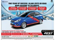 Zest Sportz Edition  Goa