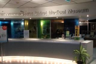 Siriraj Medical Museum: Bangkok's Freaky Medical Museum