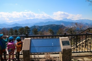 Day Trip to Tokyo's Mount Takao