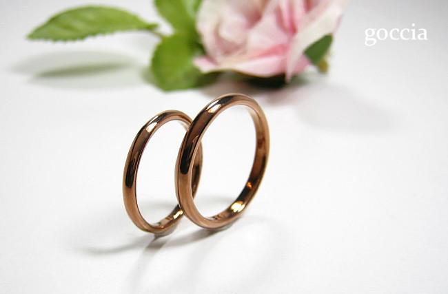 細めの結婚指輪・ゴールド