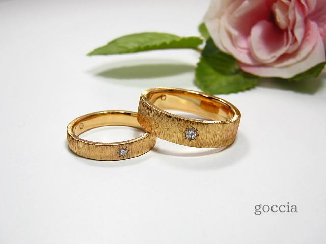 ゴールド・ごつい結婚指輪