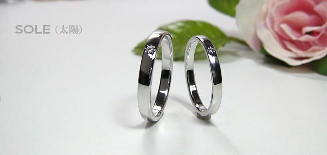 ポンチ留め・結婚指輪