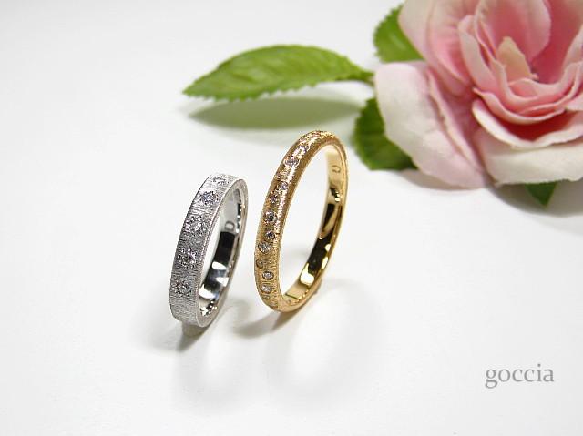 メレーダイヤ・結婚指輪