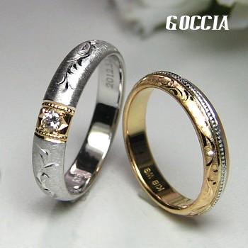 結婚指輪・アンティーク・オーダーメイド