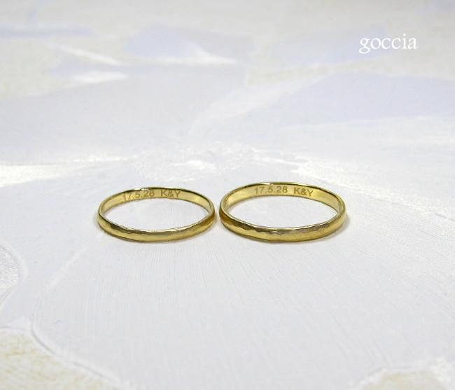 結婚指輪・岐阜