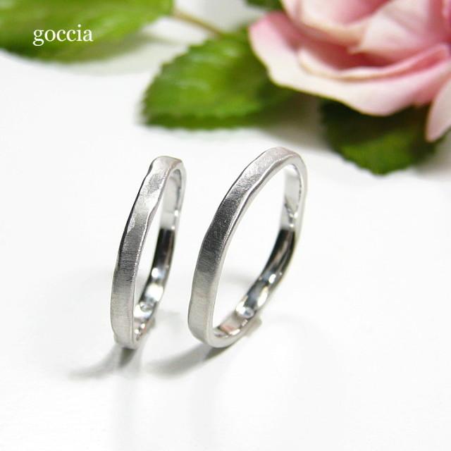 ハードプラチナ900・結婚指輪