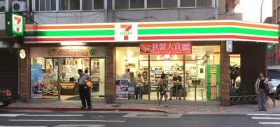 Taiwan Convenience Stores - Go Curry Cracker!