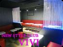 キャバクラ 南越谷のNEW STYLE CLUB VIVIさんの求人募集
