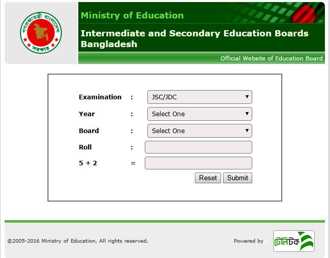 JDC Result 2016 educationboardresults.gov.bd