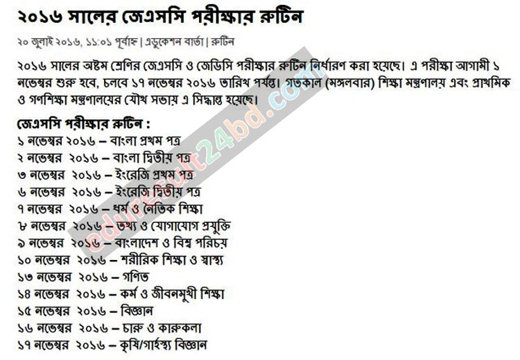 JSC JDC Exam Routine 2016
