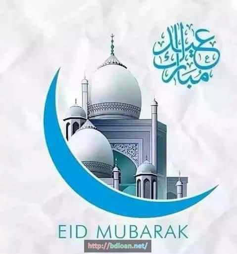Best 26 English Eid SMS for Eid Ul Azha 2016