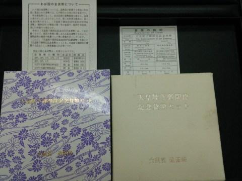 DSC_0265