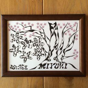 古民家に引越しされるお友達への贈り物!桜の木をモチーフにした模様で描くアートな絵