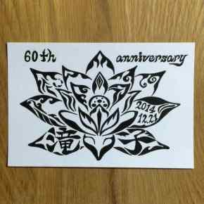 還暦のお祝いの一つとして、チョコッと飾れる名前入りのポストカードサイズの花の絵