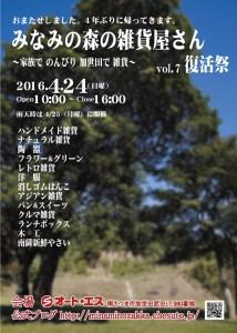 pst-vol7-600