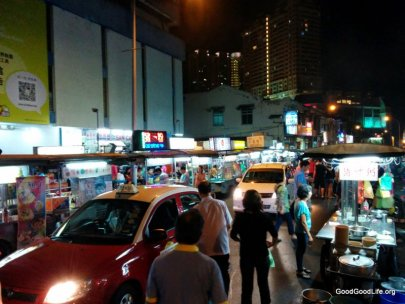 New Lane Hawker Center