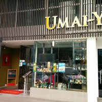 Lovely Japanese Food At Umai-ya @ Uptown PJ
