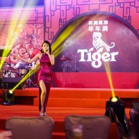 TIGER BEER 	LAUNCHES ITS CHINESE NEW YEAR CAMPAIGN FOR THE YEAR OF THE DOG