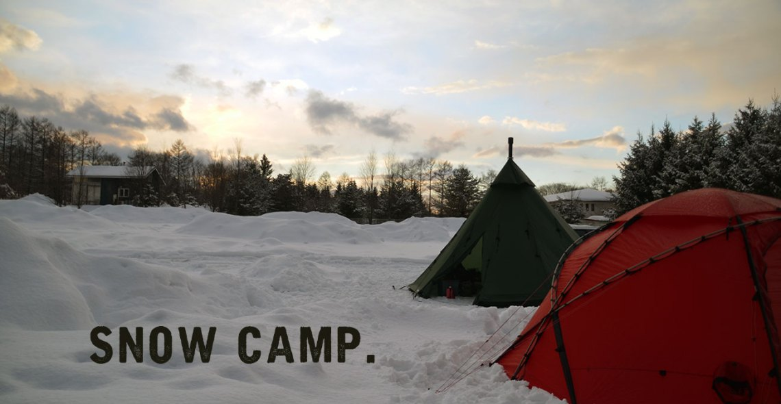 snowcamp_top