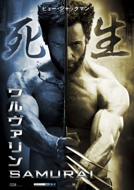 The Wolverine Movie Poster 6