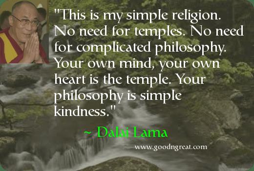Daily Inspirational Quote by Dalai Lama