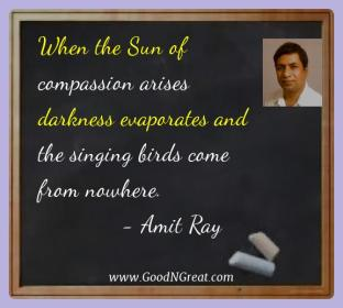 amit_ray_best_quotes_432.jpg
