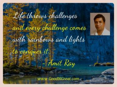 amit_ray_best_quotes_408.jpg