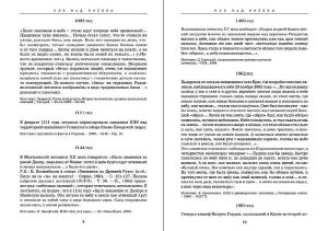 нло page1