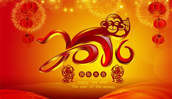 On Monday Begins The Year Of The Fire Monkey - Changes In All Aspects of Life! Expect the Unexpected: