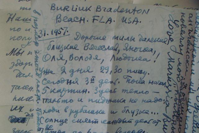 Письмо сёстрам в Прагу из Флориды. 1957