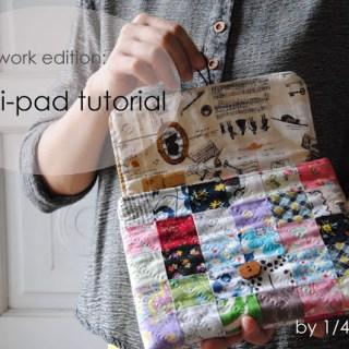 Mini iPad Pouch Tutorial