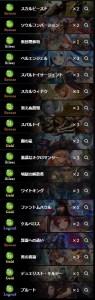 △ナカジマ700円