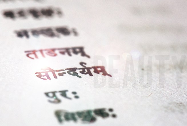 sun ray on sanskrit2