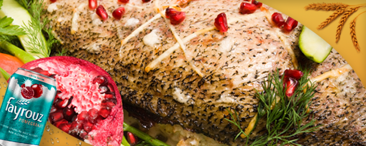 Fish with Fayrouz Pomegranate